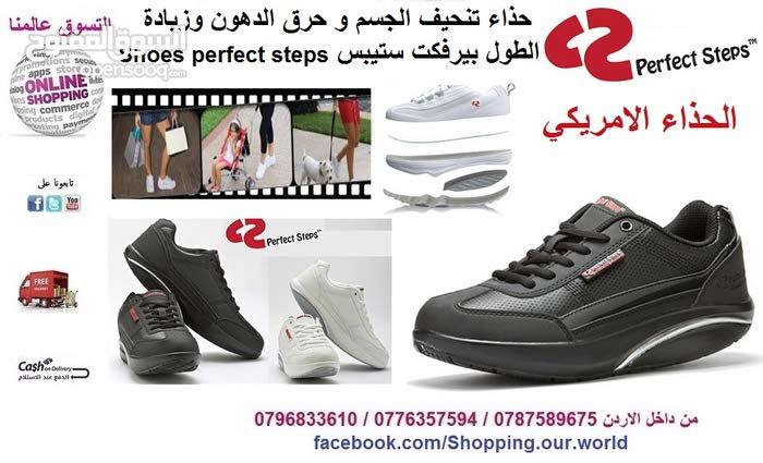 6104113c1 بوط و حذاء بيرفكت ستيبس الطبي اﻻمريكي