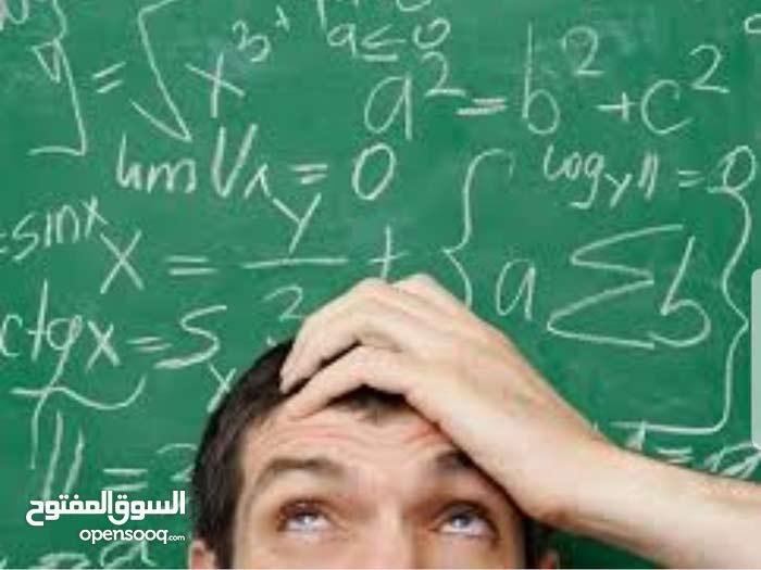 MATH Teacher IB IGCSE SAT & National