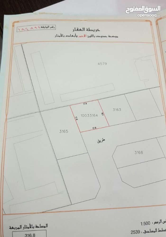 ارض للبيع مساحة الارض :316.8 في صند