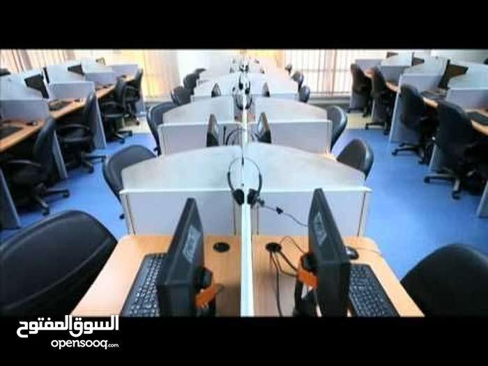 مطلوب موظفين اتصالات لتحصيل الديون من خلال الهاتف call center