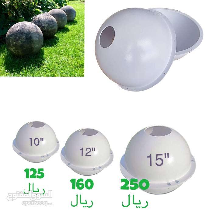 قالب كرة الحديقة Garden concrete Ball mold