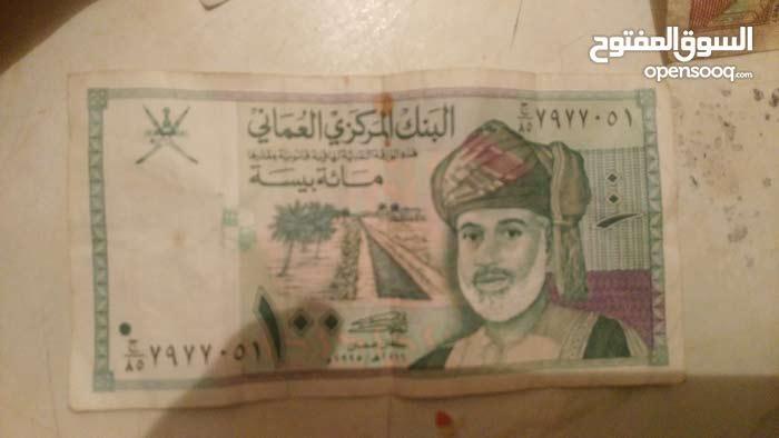 هااااااام أغلى العملات التاريخية النادرة على مستوى العالم