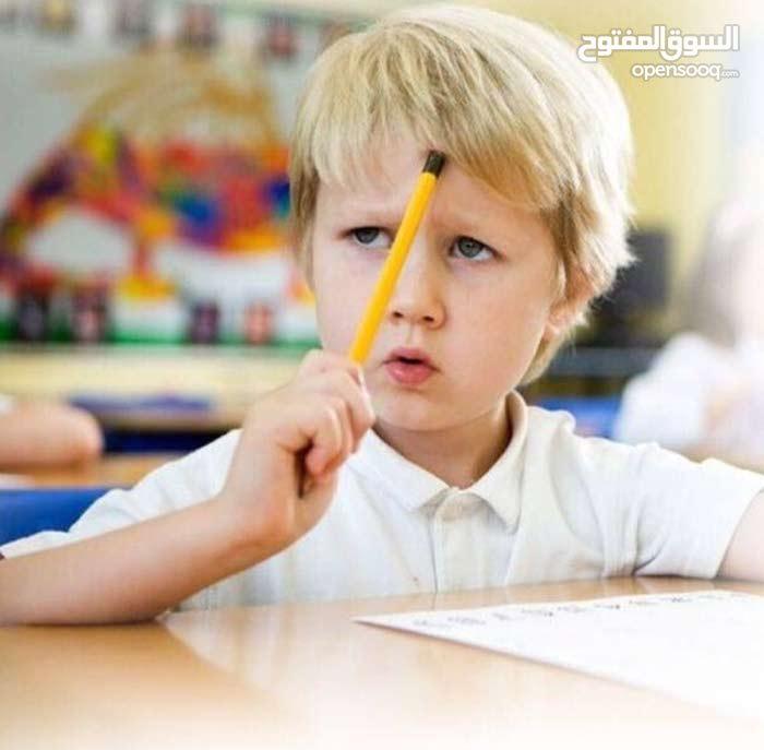 مدرس شرعي وعربي ودراسات