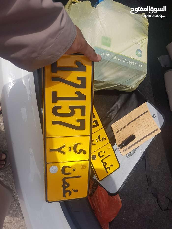 رقم خماسي (17157)الرمز ي للبيع ب 100 ريال