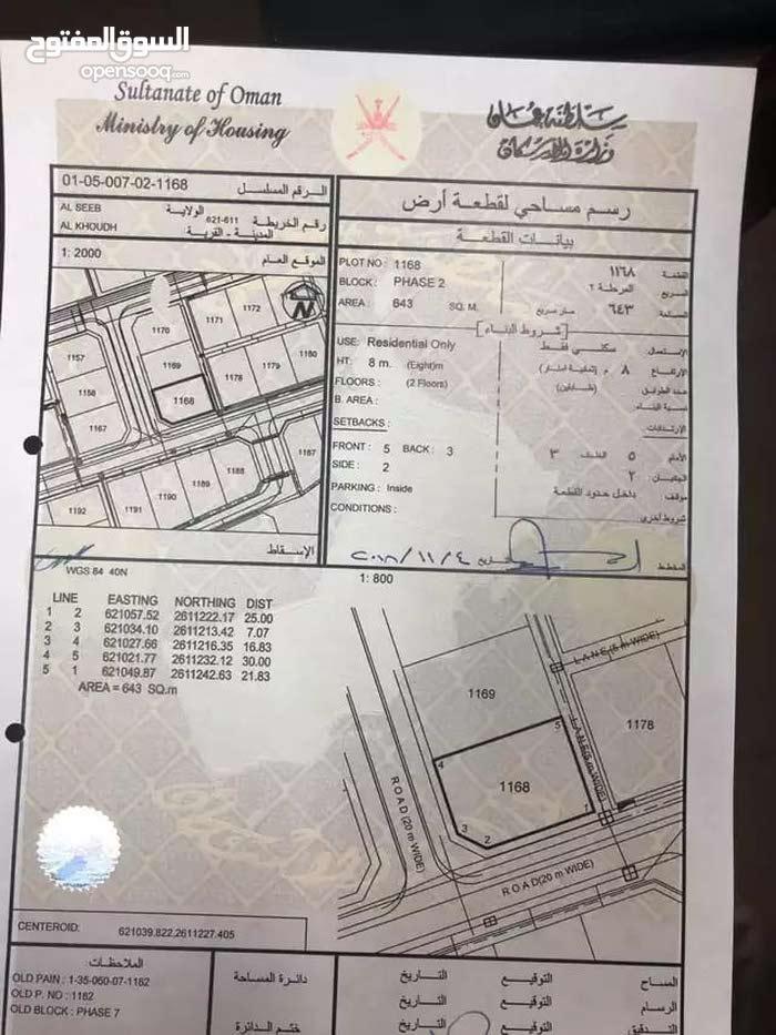 الخوض السابعة ارض سكنيه  كورنر على شارع قار  بموقع جميل وسط البيوت  مساحة الأرض