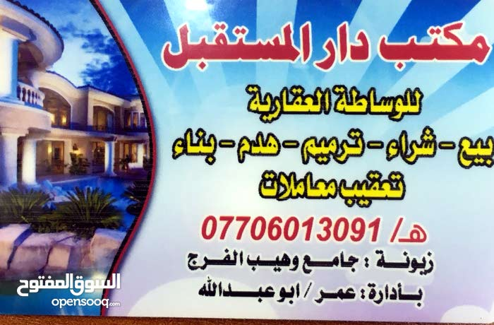 property for sale with 3 rooms