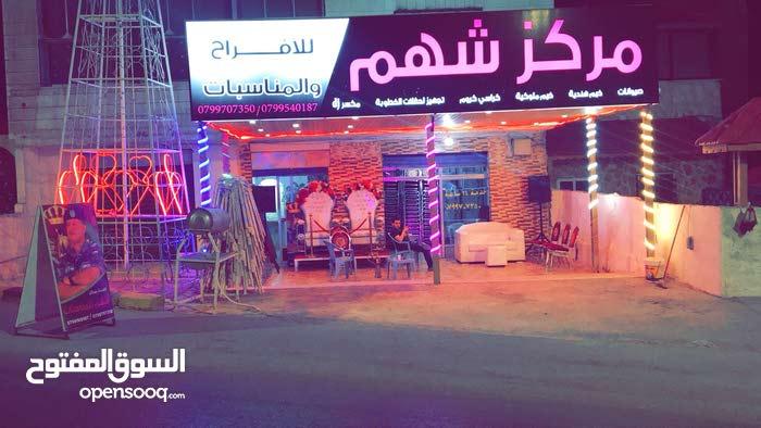 مركز شهم لكافة المناسبات والحفلات