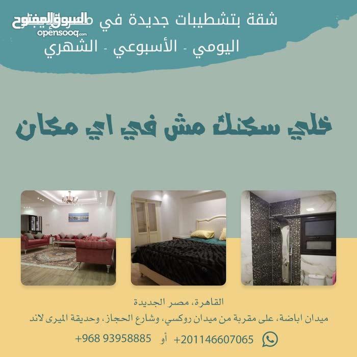 شقة للإيجار في مصر