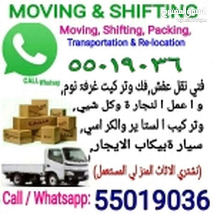 """Qatar Best Moving Service"" Call... us.. 55019036"