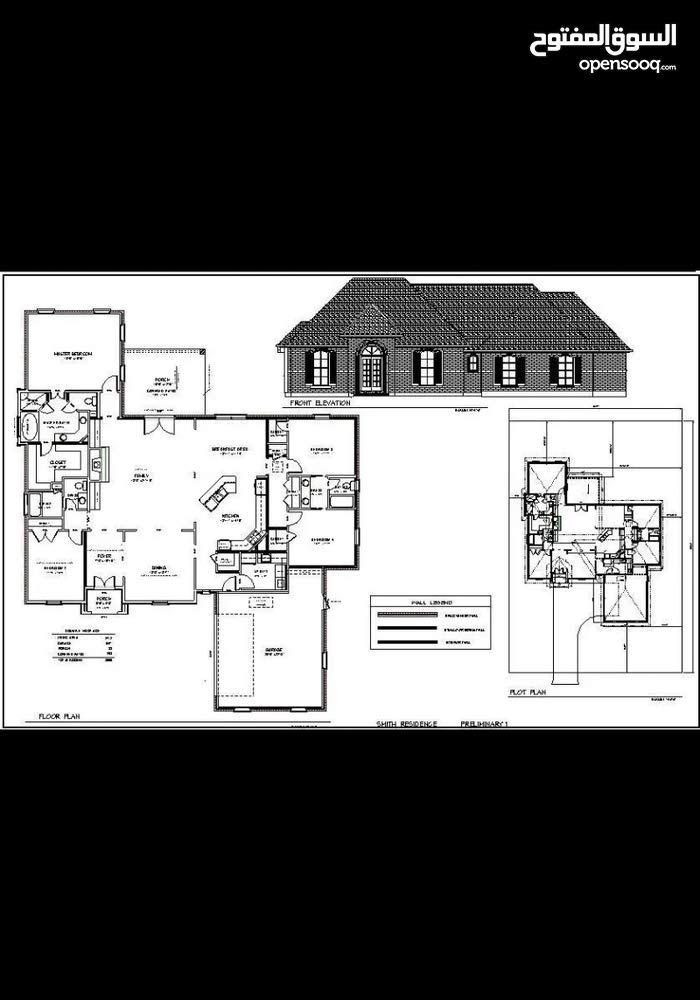 خراٸط منازل