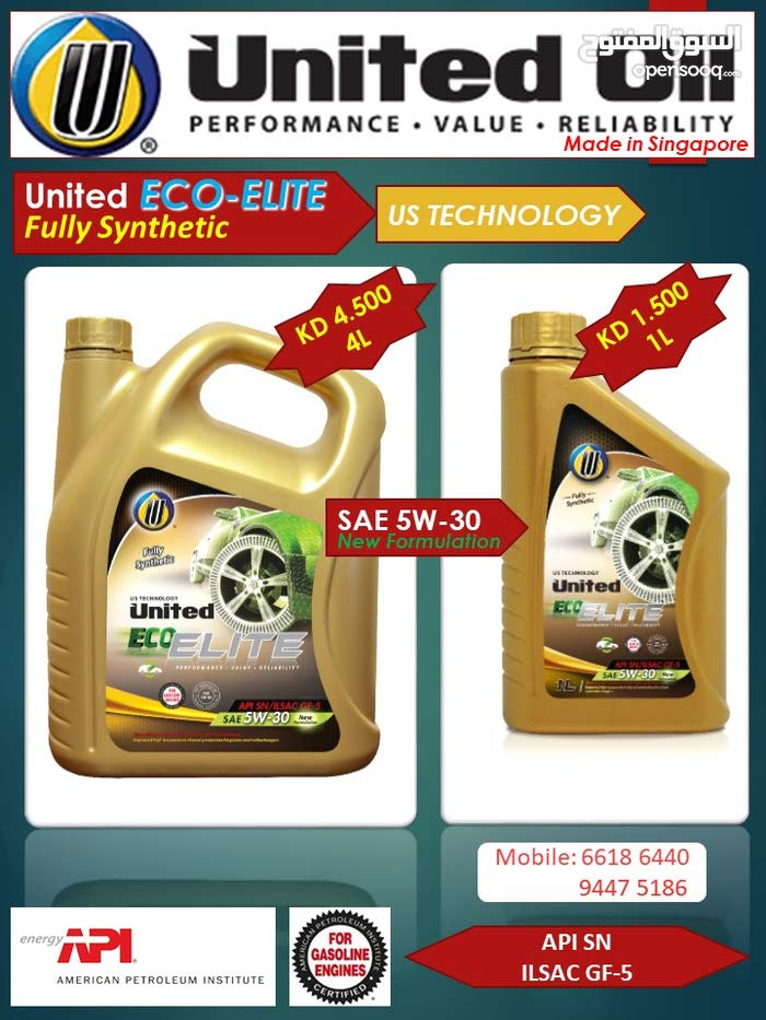 Fully Synthetic Petrol Engine Oil 5W-30 for sale - 4 Liter & 1 Liter (Made in Singapore)