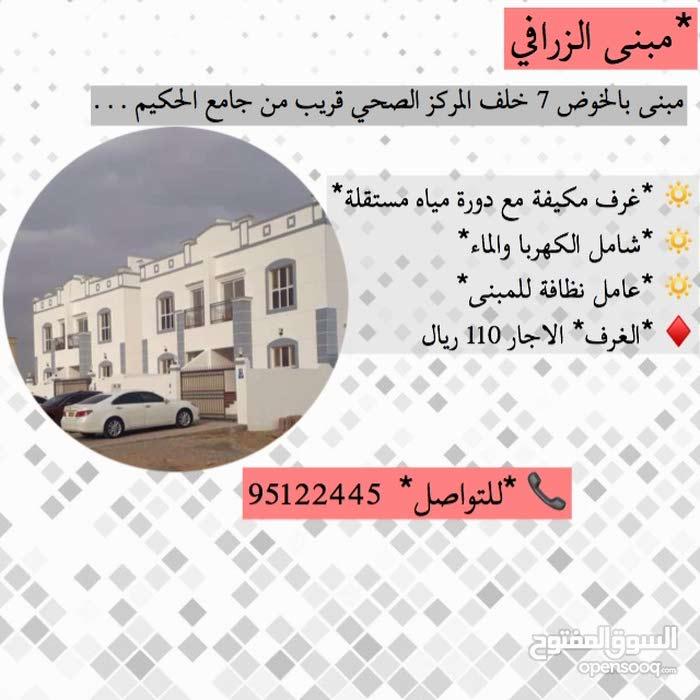 غـرف للايجار في الخـوض السابعة