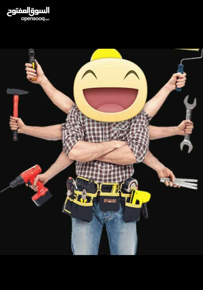 يتوفر عمال لكل مستلزمات المنزل والبناء