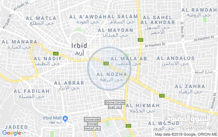 apartment in Irbid Irbid Girl's College for rent