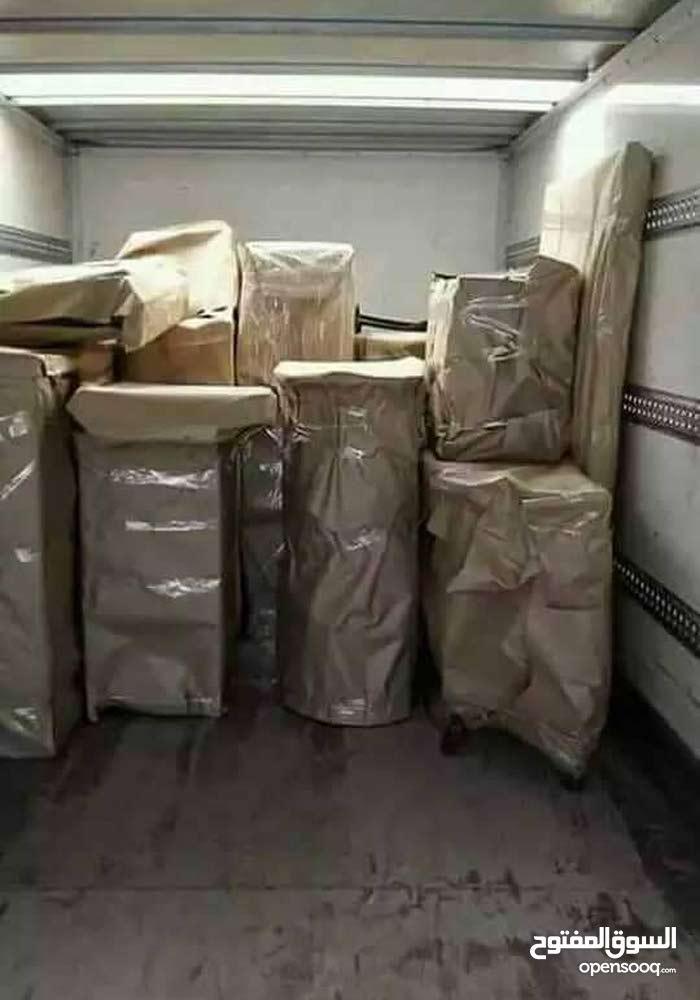 شركه السعيد لخدمات نقل الأثاث