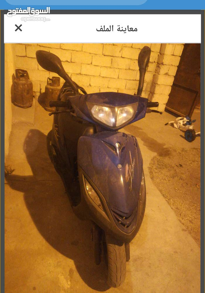 Other motorbike for sale made in 2019