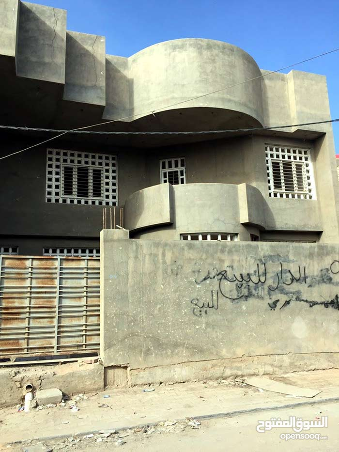 Villa property for sale Najaf -  directly from the owner