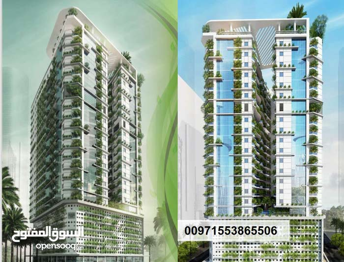 special apartment in Ajman for sale