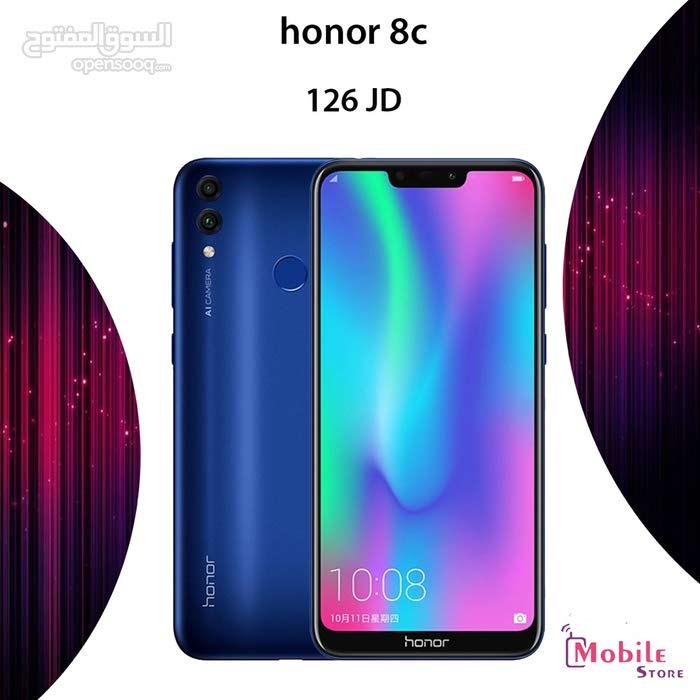 احصل على جهاز Honor 8C بافضل سعر