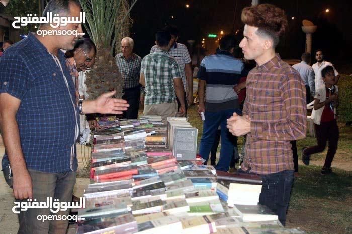 احمد من سكنة قضاء المدينة العمر20 خريج سادس اعدادي ، ابحث عن عمل مدني فقط ف