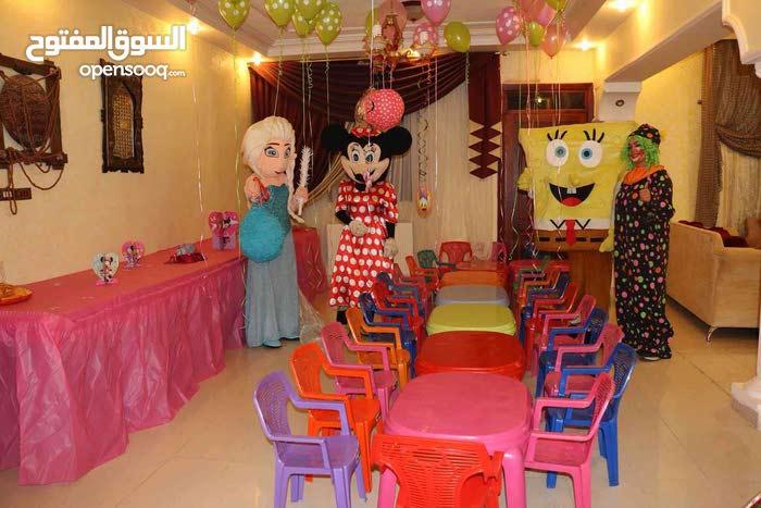 تأجير كراسي وطاولات لحفلات الاطفال