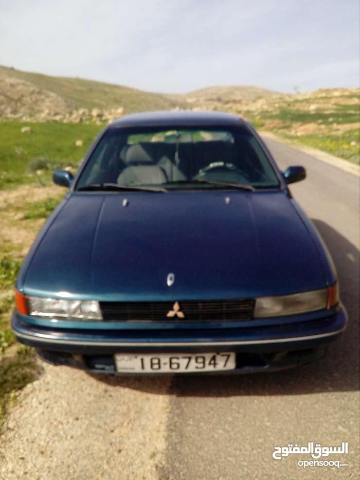 1992 Mitsubishi Lancer for sale in Salt