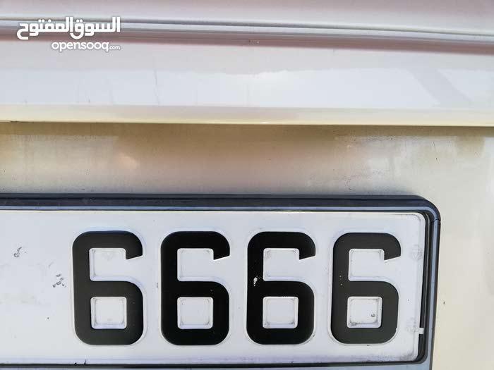 رقم رباعي بسعر 13 الف دينار صافي تكرار مميز  6666