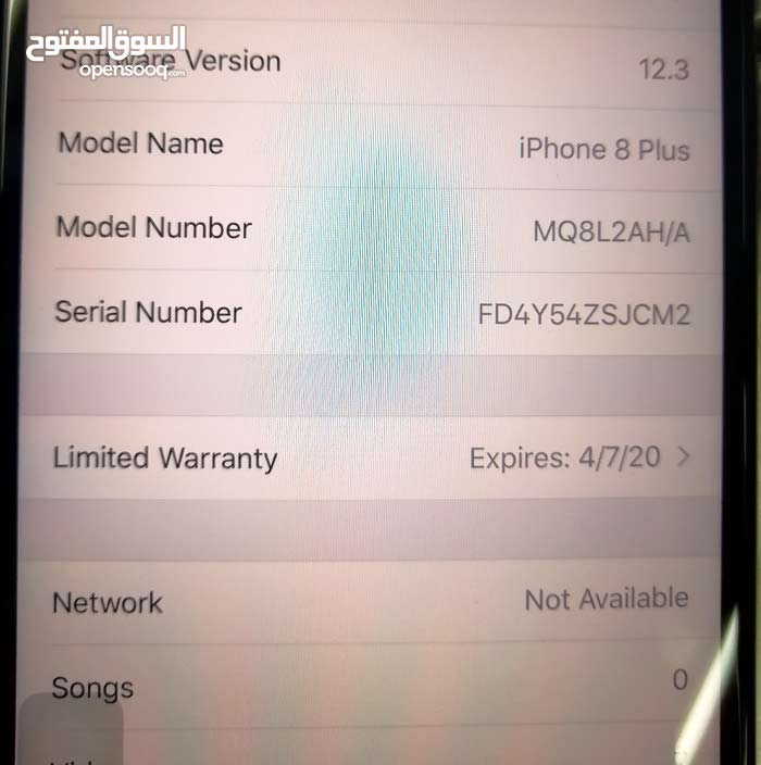 Used Apple for sale in Kuwait City