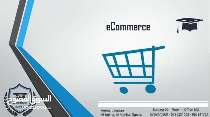 دورة الeCommerce / اكاديمية بيت الشرق