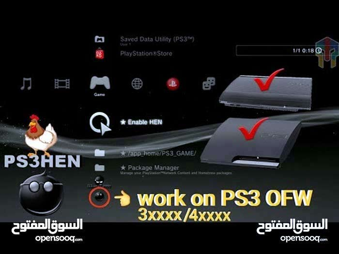 Used Playstation 3 video game console for sale - (107626318)   Opensooq
