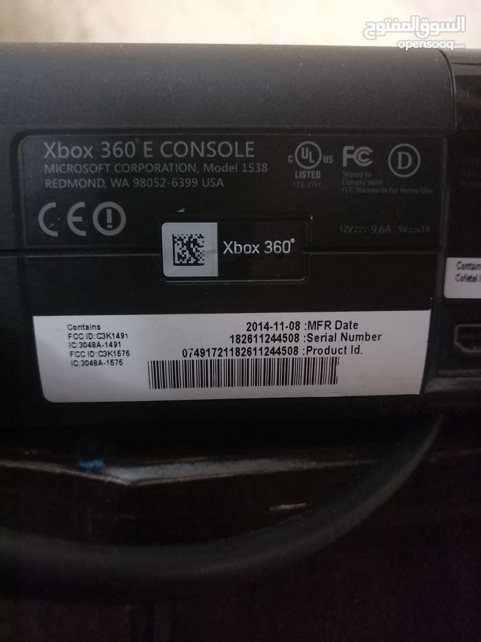 Xbox 360 video game console for sale