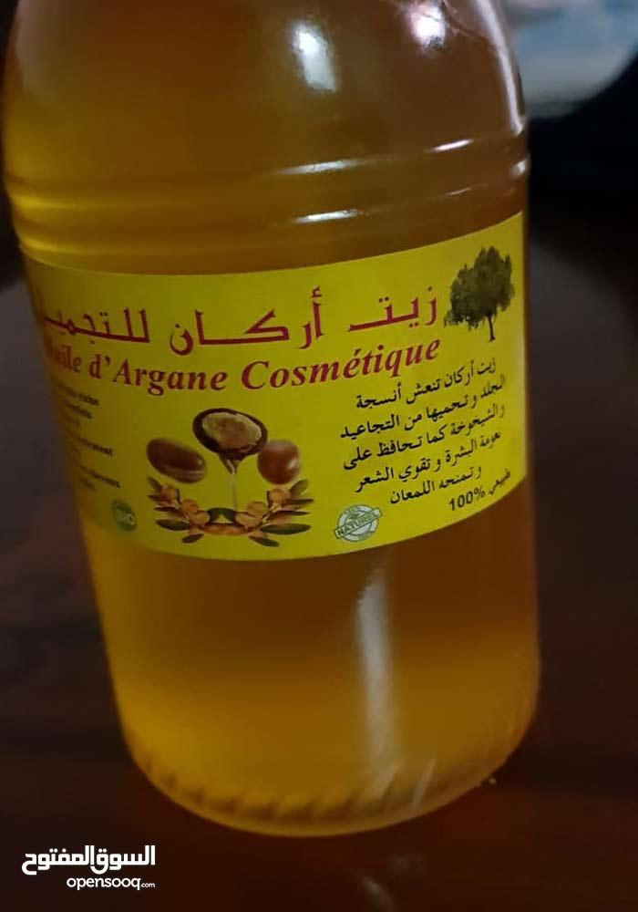 زيت اركان المغربي