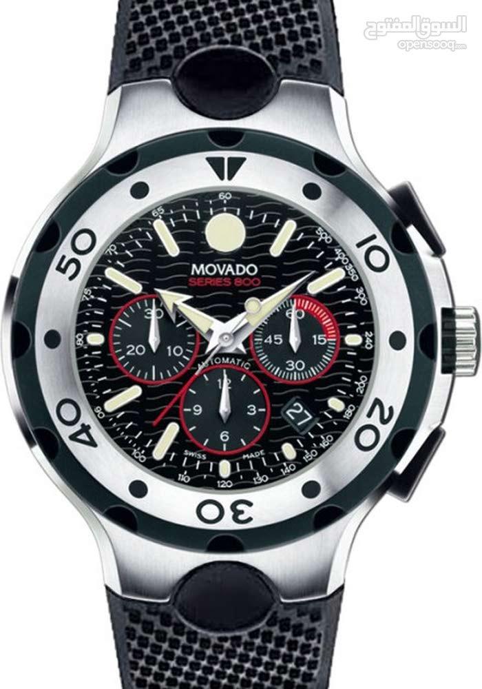 movado watch original new