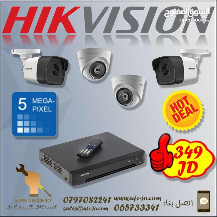 العرض الأحدث 4 كاميرات Hikvision  5Megapixel بتقنية EXIR فائقة الوضوح ب 349 دينار فقط