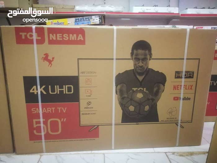 For sale Other Others TV