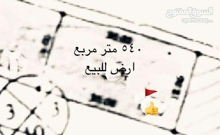 قطعه ارض للبيع مساحه 540 م شارع صلاح الدين خلف طرنبه بهلول