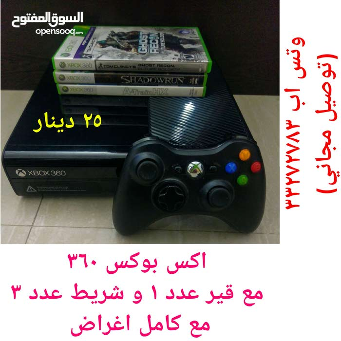 xbxox 360 slim one gear n 3games