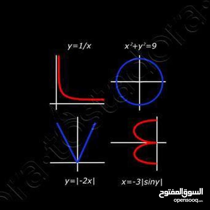 معلم رياضيات فلسطيني
