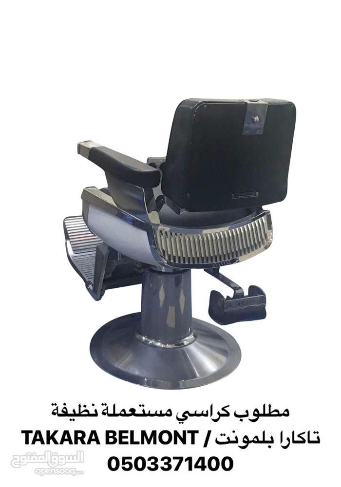 مطلوب كراسي حلاقة مستعملة  ماركة تاكارا بلمونت الاصلية  TAKARA BELMONT