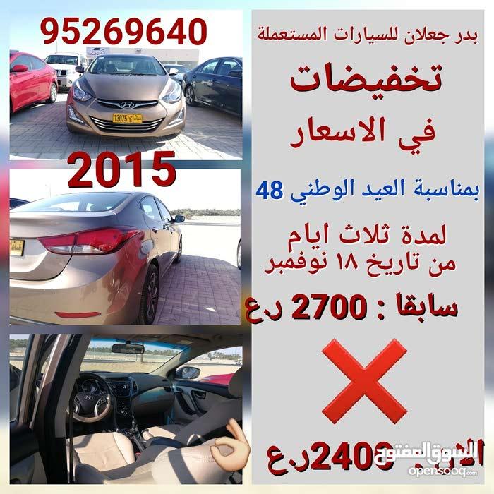 80,000 - 89,999 km Hyundai Elantra 2015 for sale
