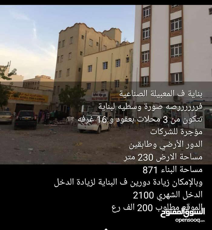 فرررررررصه في المعبيله بنايه 5 طابق مبني منها الدور الأرضي 3 محلات طابقين 16 غرف