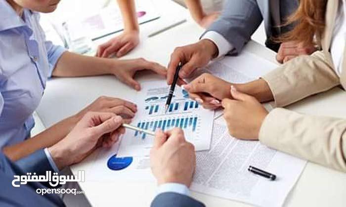 دورة تكوينية في مجال المحاسبة العامة
