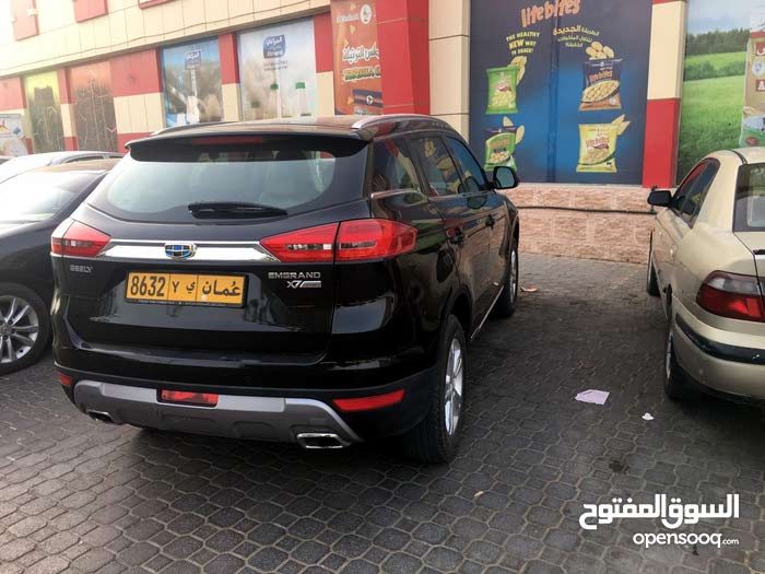 Available for sale! 1 - 9,999 km mileage Geely Emgrand X7 2017
