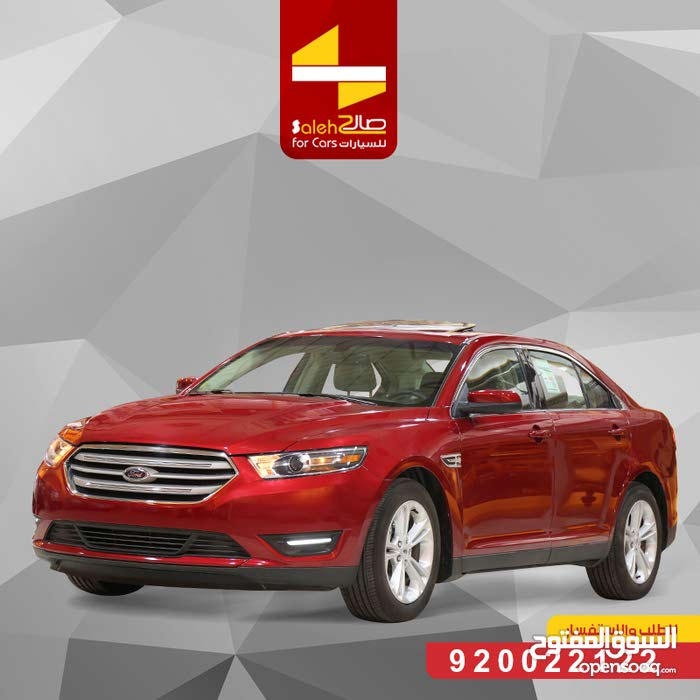 Ford Taurus 2017 For Sale