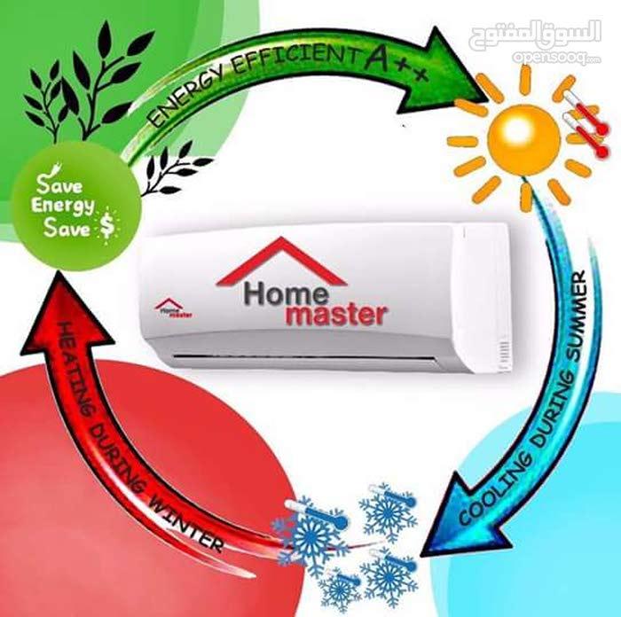 مكيفات هوم ماستر موفير طاقة 63%++A بأقل الأسعار 1طن 1.5طن 2طن تركيب خلال ساعه