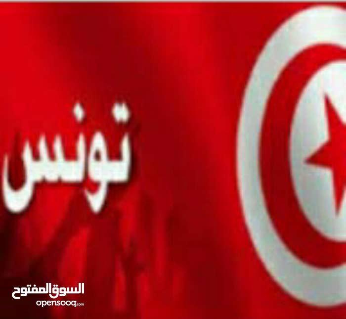 تونسية ابحث عن شريك لمشروع