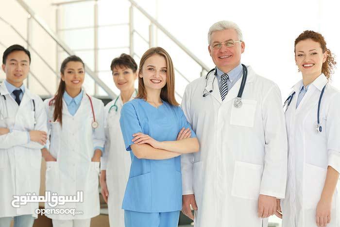 خدمات السفر العلاجي اسبانيا فرنسا المانيا