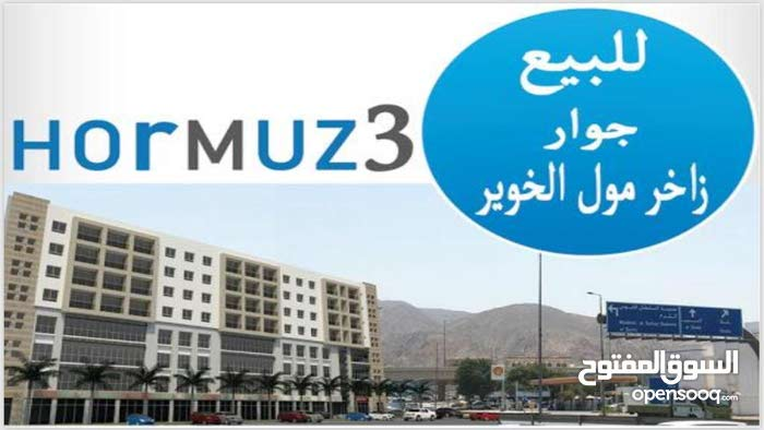 122 sqm  apartment for sale in Muscat