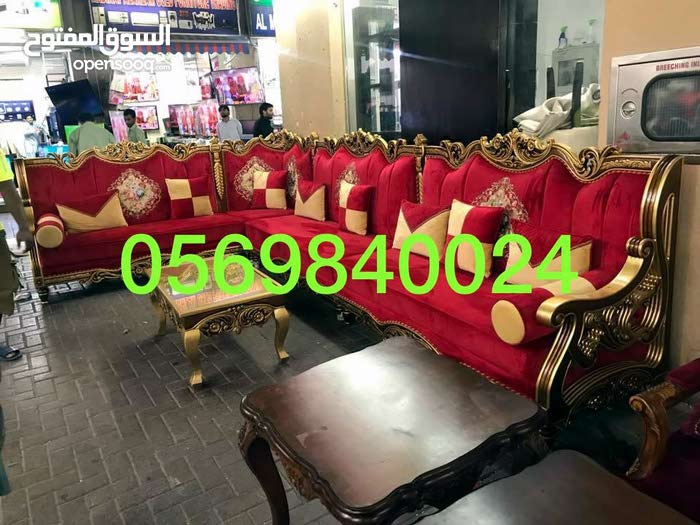 0569840024 buyer of used furniture and electronics