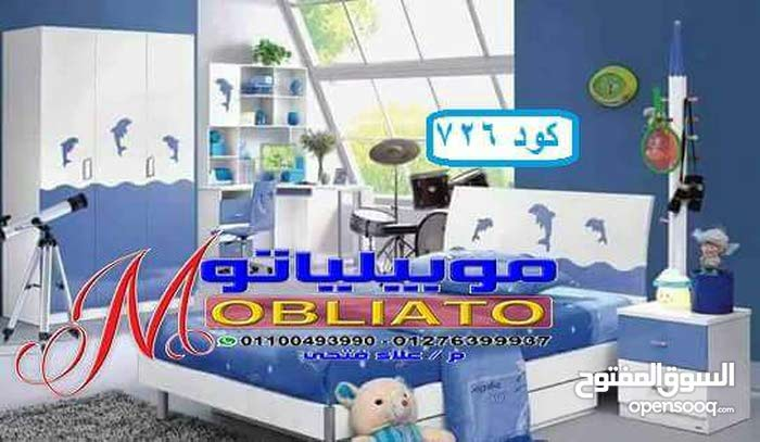 Cairo – A Bedrooms - Beds that's condition is New